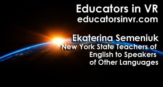 Tile educators in vr alltspace tile 1920x1080 ny state english   gingery