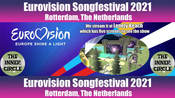 Tile songfestival