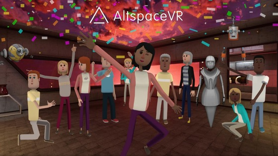 Tile tile party altspacevr